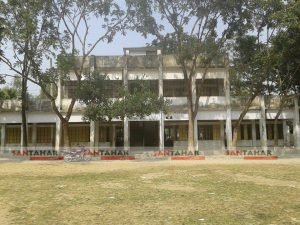 School Santahar