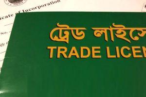 Trade santahar
