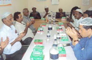 Santahar Press Club