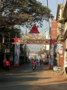 santahar Gate