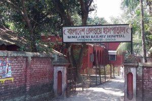 Santahar Hospital-01