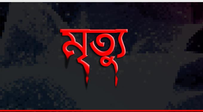 santahar death
