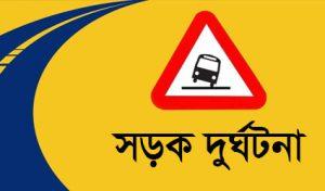 Road-Accident Santahar