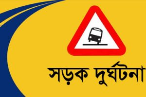 Road-Accident Santahar