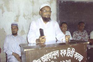 Santahar News 2