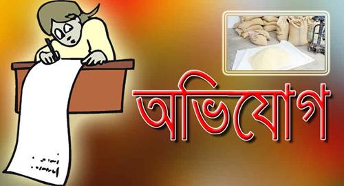 Santahar News