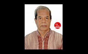Anser Ali Mridha