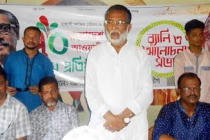 The 70th founding anniversary of the Awami League was celebrated in Adamdighi